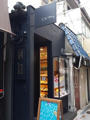 20130823 にじゆら (17)