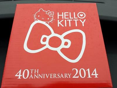 ローソン キティ皿 (1)