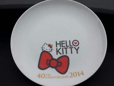 ローソン キティ皿 (2)