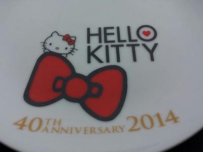 ローソン キティ皿 (3)
