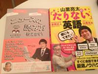 yamachan_books.jpg