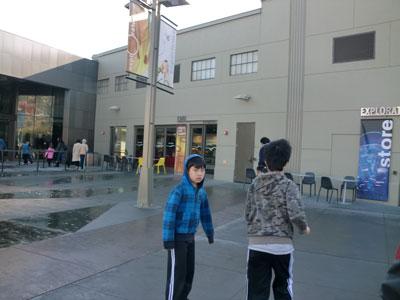 exploratorium06.jpg