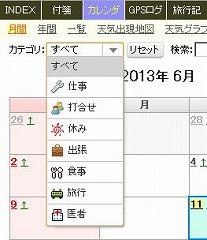 calendar-select.jpg