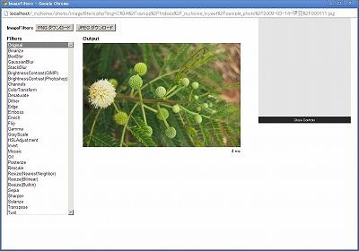 imagefilters1.jpg