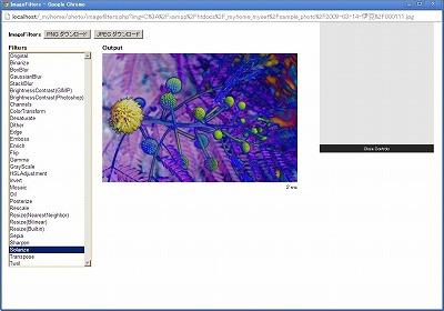 imagefilters2.jpg