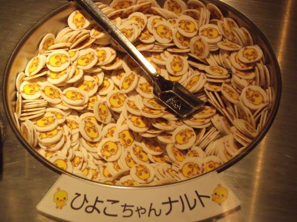 20130406ひよこちゃんナルト