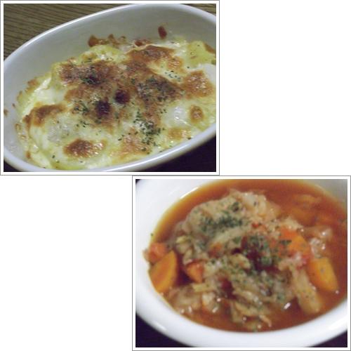 20130719夜ご飯