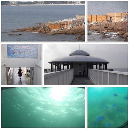 20130913海中公園
