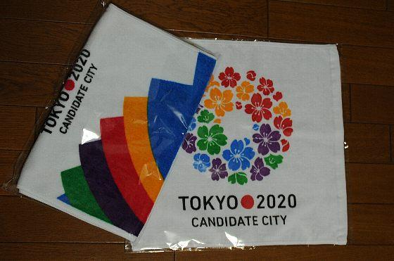 20130510-01.jpg