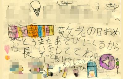 140916_2web.jpg