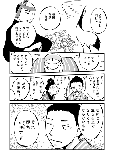 20141124_0003.png
