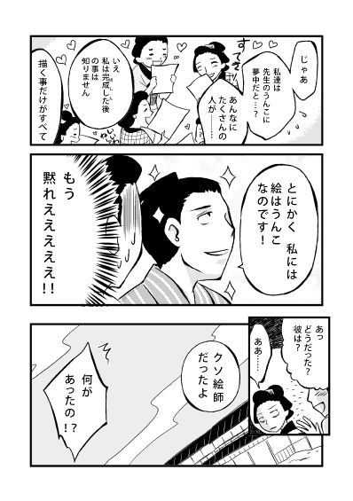 20141124_0004.png