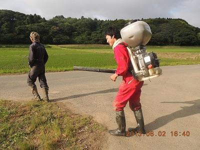 肥料散布機with水谷