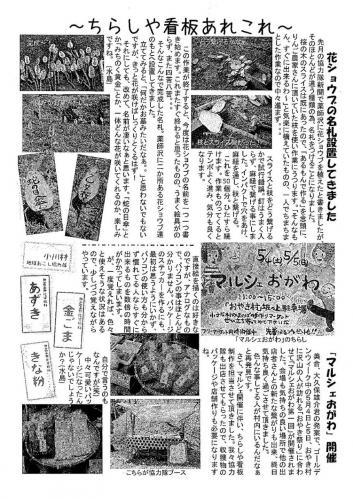 新聞13-2