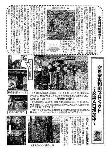 新聞13-4