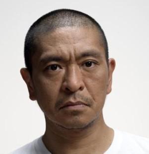 松本人志0612c