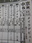 DSCN1946.JPG