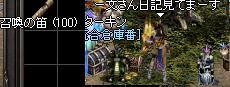 fushigi3.jpg