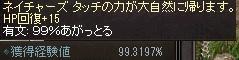 v70.jpg