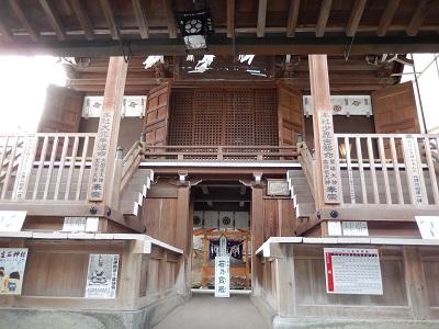 生石神社拝殿