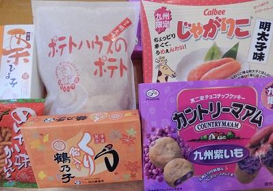 九州お菓子