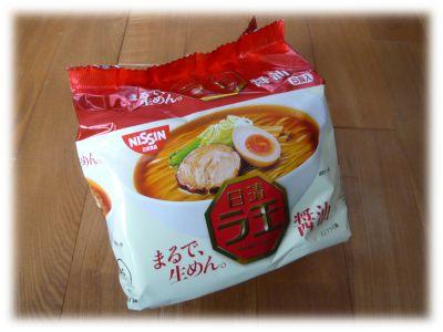 日清 ラ王 袋麺