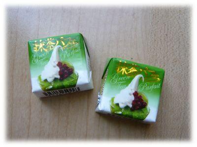 チロルチョコ「抹茶パフェ」