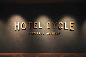 photo_hotelcycle_01.jpg