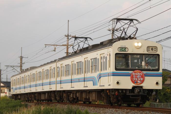 250504-1547レ_ISO400,1/1250,F2.8,WB日陰,95mm