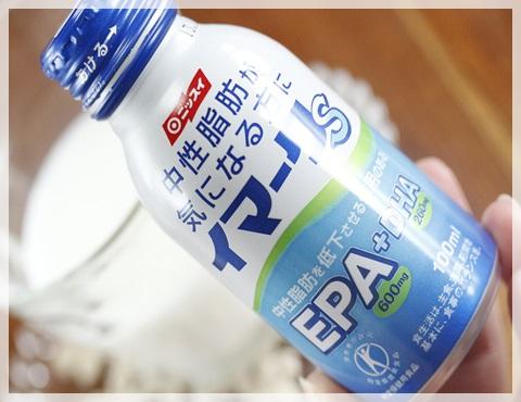 イマークS 中性脂肪 ニッスイ EPA DHA