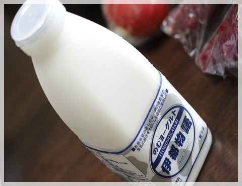 mamagocoro ままごころ 野菜直販 九州食材 安全食品