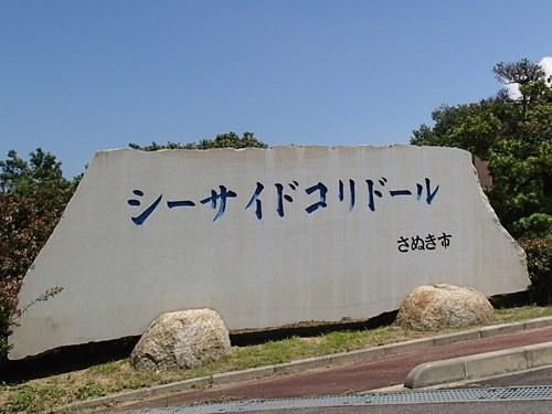 09-20130713_68.jpg
