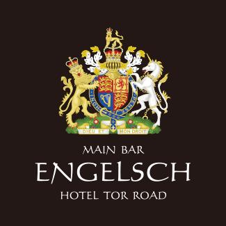 engelsch_logo.jpg