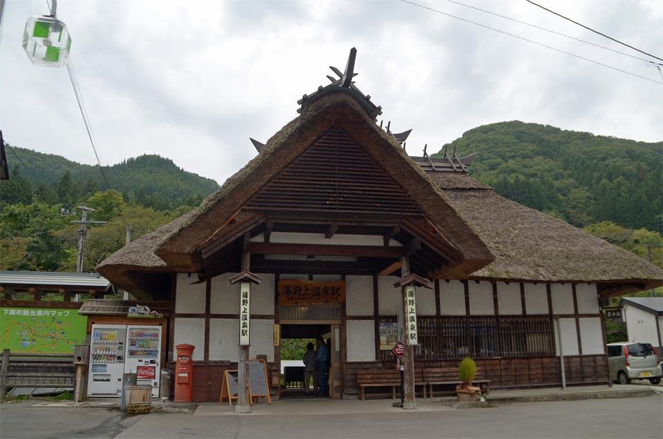 D70_2803駅