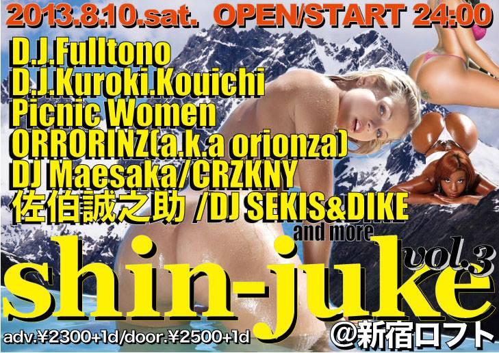 shin-juke vol.3 シンジューク新宿ロフト