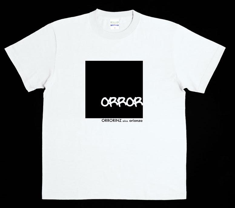 orror_Tee1.jpg
