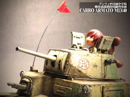 CARRO_title2.jpg