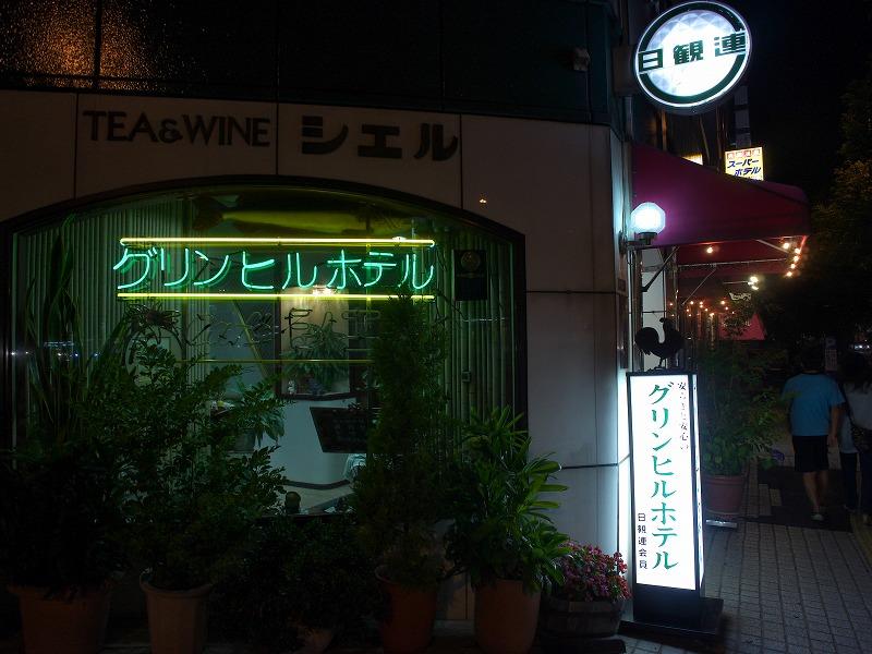鮨屋萬助・阿倍野歩道橋 夜景