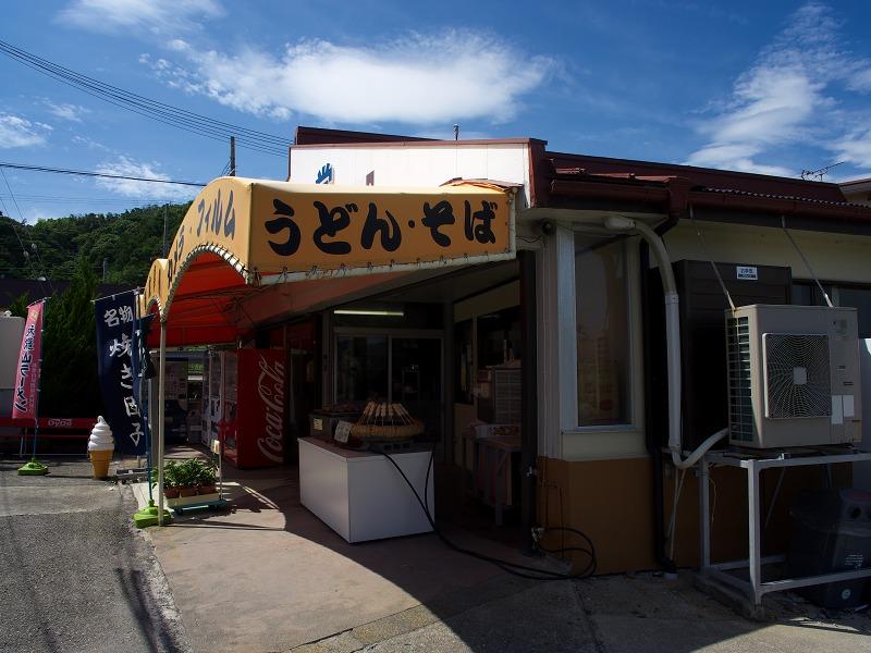 串本 橋杭岩 食堂