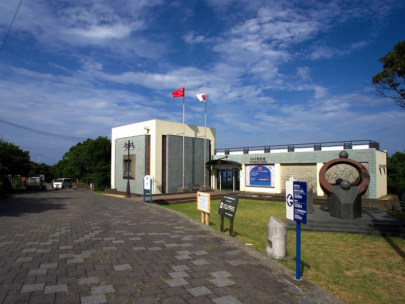 紀伊大島 トルコ記念館
