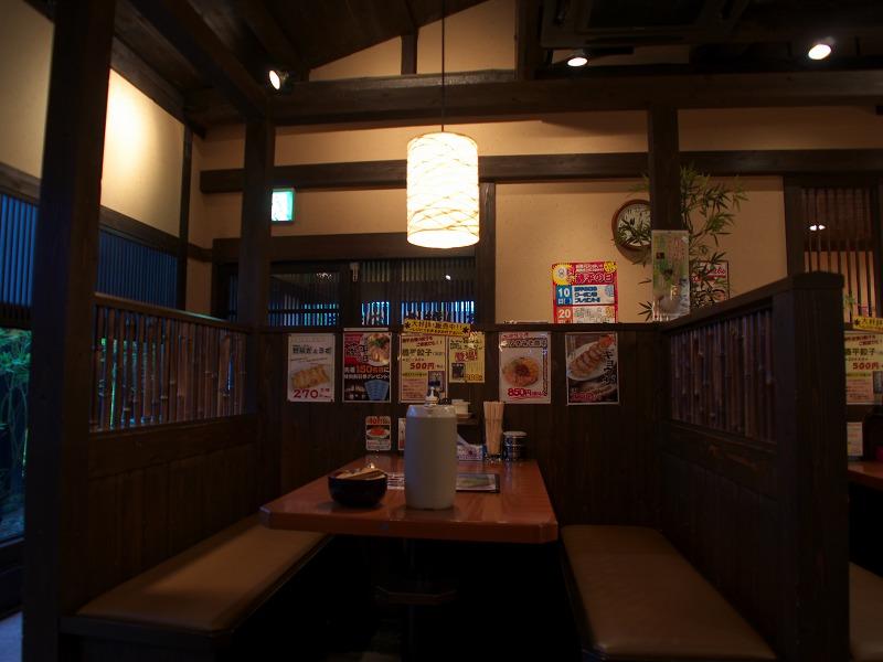 らー麺藤平亀岡店