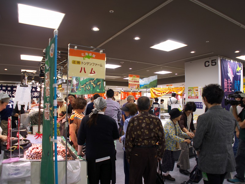 あべのハルカス ウィング館OPENと大北海道展