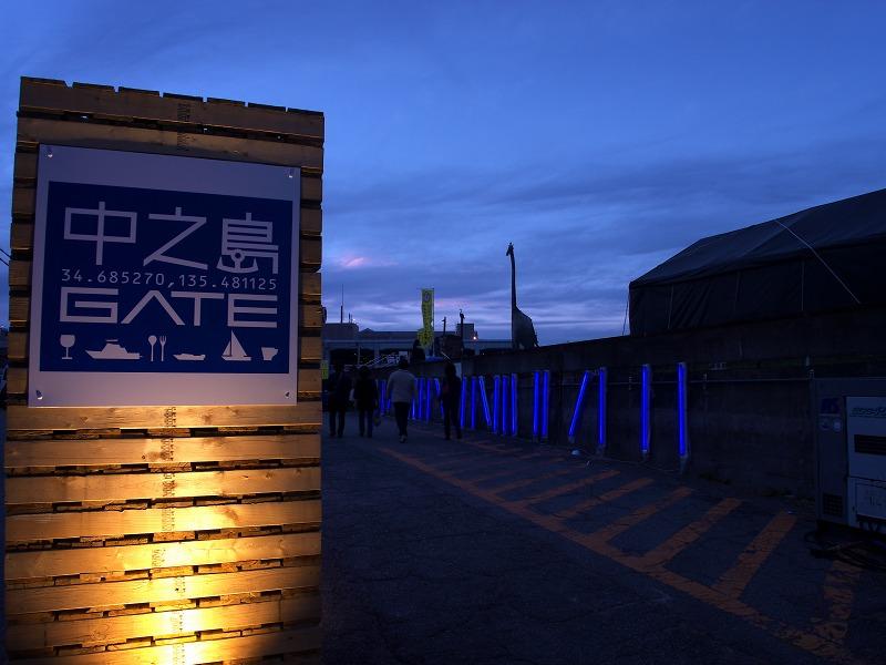 中之島GATE ライトアップ