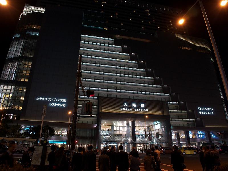 JR大阪駅 夜景 夜の街