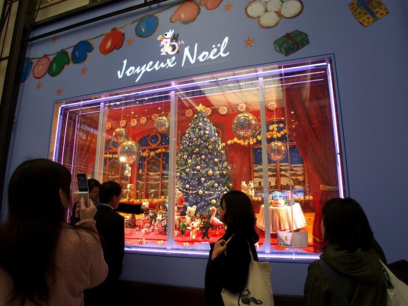 阪急うめだ本店 クリスマス・ショーウィンドウ