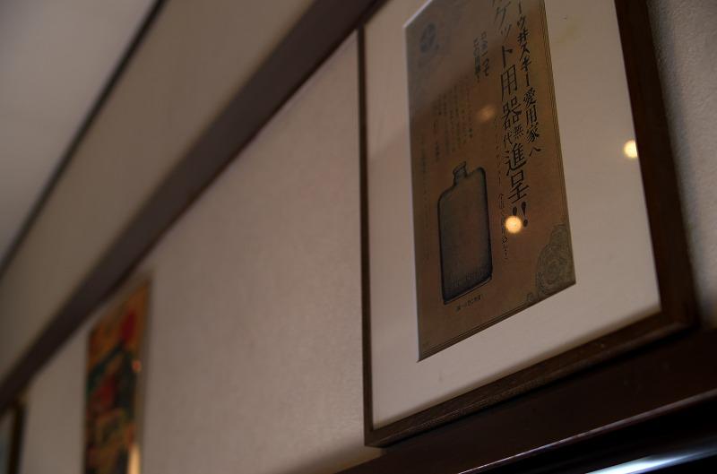 神戸食堂 店内のレトロな絵