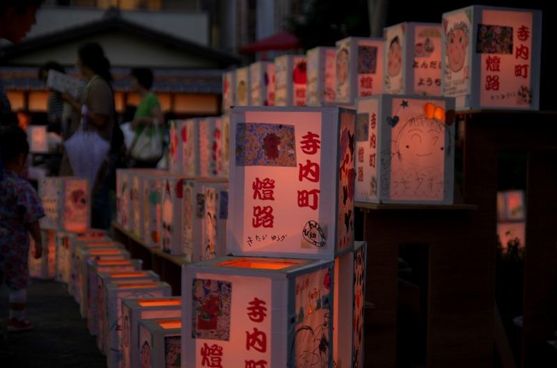 富田林寺内町燈路2013