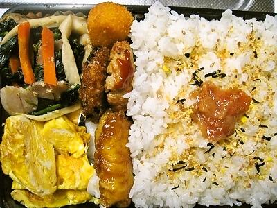 foodpic5457687.jpg