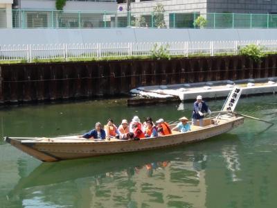 和船乗船会