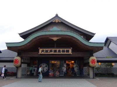 大江戸温泉物語エントランス